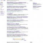 restaurant-munchen-raum-20-personen-google-suche